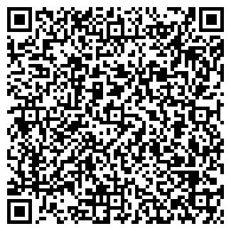 QR-код с контактной информацией организации ГАРИК-А, ООО