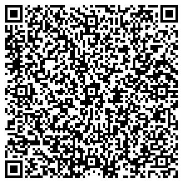 QR-код с контактной информацией организации ПРОИЗВОДСТВЕННАЯ БАЗА РОСТЕЛЕКОМ ТУ-8