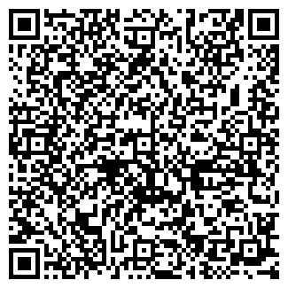 QR-код с контактной информацией организации ВАКАН, ООО