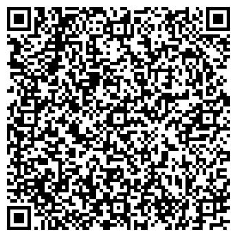 QR-код с контактной информацией организации ВИЗИТ СБ, ООО