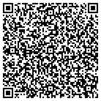 QR-код с контактной информацией организации МАКСИМ-СЕРВИС ТТЦ ОДО