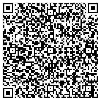QR-код с контактной информацией организации ЯРПОЖИНВЕСТ ТД, ООО