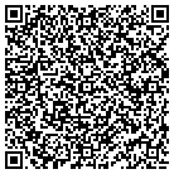 QR-код с контактной информацией организации ИНТЕР ТОО