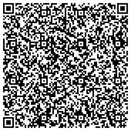 QR-код с контактной информацией организации ОБЛАСТНОЕ БАЗОВОЕ УЧИЛИЩЕ ПОВЫШЕНИЯ КВАЛИФИКАЦИИ РАБОТНИКОВ СО СРЕДНИМ МЕДИЦИНСКИМ ОБРАЗОВАНИЕМ