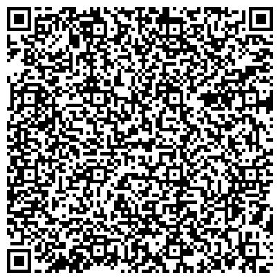 QR-код с контактной информацией организации ГОУ ПРЕДСТАВИТЕЛЬСТВО ИВАНОВСКОЙ ГОСУДАРСТВЕННОЙ АРХИТЕКТУРНО-СТРОИТЕЛЬНОЙ АКАДЕМИИ