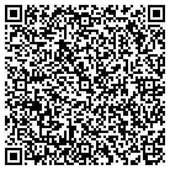 QR-код с контактной информацией организации АДАМАС-КОСТРОМА, ООО