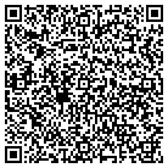 QR-код с контактной информацией организации Интернет-гипермаркет Аксон Квик