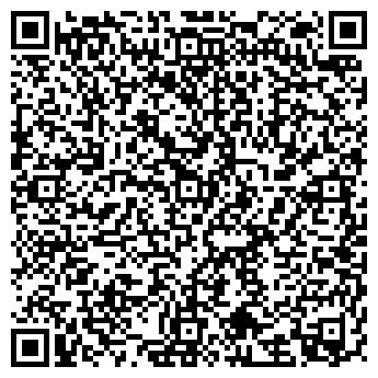 QR-код с контактной информацией организации КОРОНА ФИРМЕННЫЙ МАГАЗИН