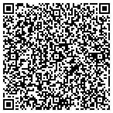 QR-код с контактной информацией организации МАГАЗИН ООО ГЕПАРД МИР БЫТОВОЙ ТЕХНИКИ