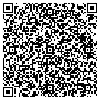 QR-код с контактной информацией организации МАГАЗИН ТЕХНИКА