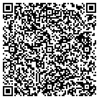 QR-код с контактной информацией организации МАГАЗИН ХОЗЯИН