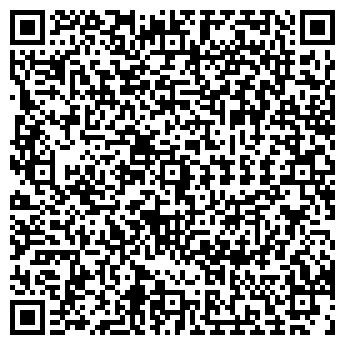 QR-код с контактной информацией организации СТРИМЛАЙН