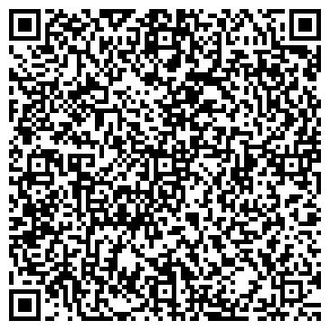 QR-код с контактной информацией организации ИНТЕР-СЕРВИС ТОО