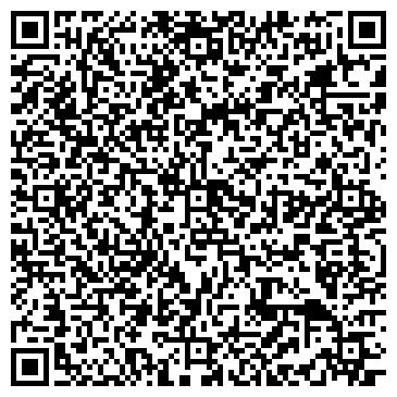 QR-код с контактной информацией организации ЭЛЕКТРОХОЗТОВАРЫ, МАГАЗИН ООО ОЛИНА