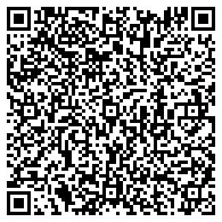 QR-код с контактной информацией организации ВЕХИ-2, ООО