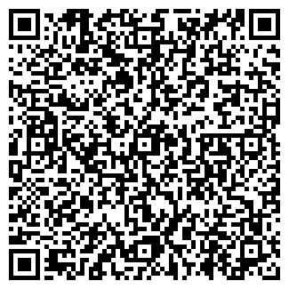 QR-код с контактной информацией организации УВД ОБЛАСТНОЕ