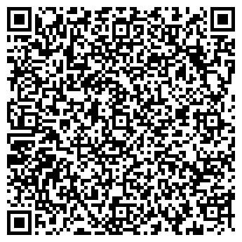 QR-код с контактной информацией организации № 1 ОТДЕЛ ПОЛИЦИИ