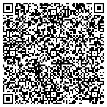 QR-код с контактной информацией организации № 10 ОБЩЕСТВЕННЫЙ ПУНКТ ОХРАНЫ ПОРЯДКА