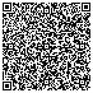 QR-код с контактной информацией организации № 11 ОБЩЕСТВЕННЫЙ ПУНКТ ОХРАНЫ ПОРЯДКА