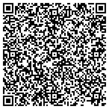 QR-код с контактной информацией организации № 15 ОБЩЕСТВЕННЫЙ ПУНКТ ОХРАНЫ ПОРЯДКА
