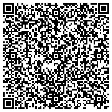 QR-код с контактной информацией организации № 16 ОБЩЕСТВЕННЫЙ ПУНКТ ОХРАНЫ ПОРЯДКА