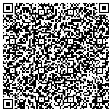 QR-код с контактной информацией организации ОВД ДАВЫДОВСКОГО ОКРУГА
