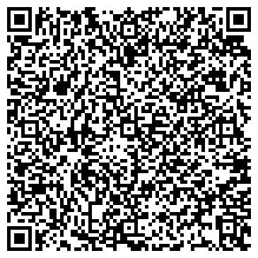 QR-код с контактной информацией организации ИРТЫШИНТЕРСТРОЙ ТОО