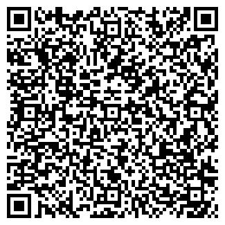 QR-код с контактной информацией организации ОВИР ОПВС