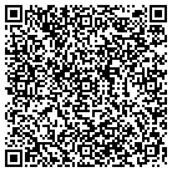 QR-код с контактной информацией организации ООО УКРПАК-ИНДУСТРИЯ