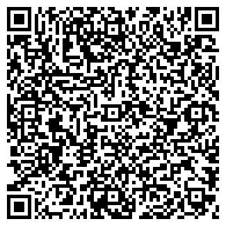 QR-код с контактной информацией организации КИТС, ООО