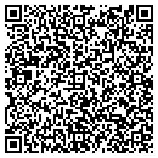 QR-код с контактной информацией организации НАШ ВЕСТНИК