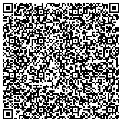 QR-код с контактной информацией организации ИРТЫШСКОЕ БАССЕЙНОВОЕ ВОДОХОЗЯЙСТВЕННОЕ УПРАВЛЕНИЕ Г.УСТЬ-КАМЕНОГОРСК, ИЙ УЧАСТОК
