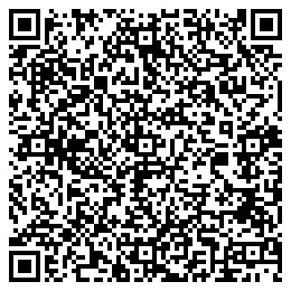 QR-код с контактной информацией организации ОАО АЛМАЗ