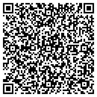 QR-код с контактной информацией организации КОХОМСКИЙ ЛЁН