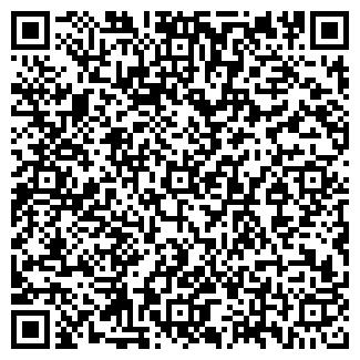 QR-код с контактной информацией организации КОХОМЧАНКА, МП