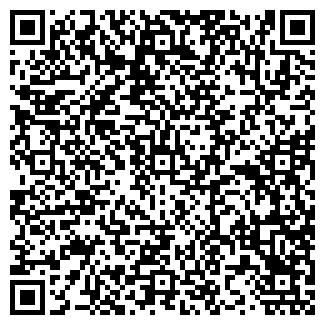 QR-код с контактной информацией организации ЕЕЕ