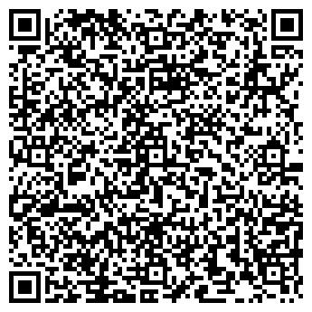 QR-код с контактной информацией организации ВОЛОСАТОВСКИЙ ДОЗ