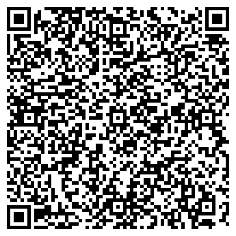 QR-код с контактной информацией организации КОНГЛОМЕРАТ