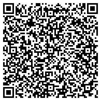 QR-код с контактной информацией организации СНИП