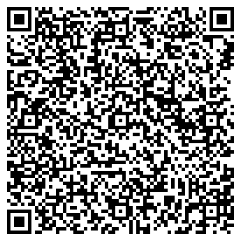 QR-код с контактной информацией организации ФАРМАЦИЯ, ООО