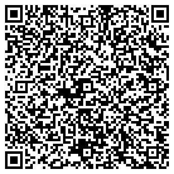QR-код с контактной информацией организации ШОЛОХОВСКИЙ ЛЬНОЗАВОД