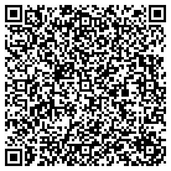 QR-код с контактной информацией организации ТОО ПОДОЛЬСКОЕ