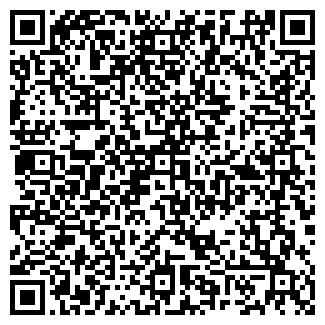 QR-код с контактной информацией организации КРОМСКАЯ ПМК № 1