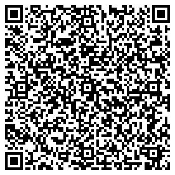 QR-код с контактной информацией организации КРОМСКИЙ МАСЛОСЫРОЗАВОД, ОАО