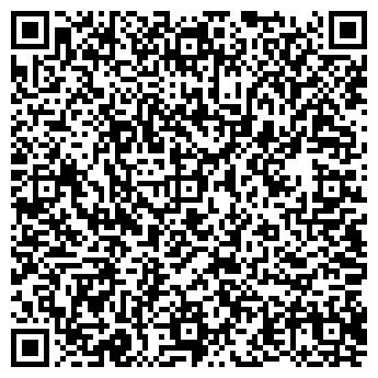 QR-код с контактной информацией организации КАМЕНСКИЙ ЛЕСПРОМХОЗ