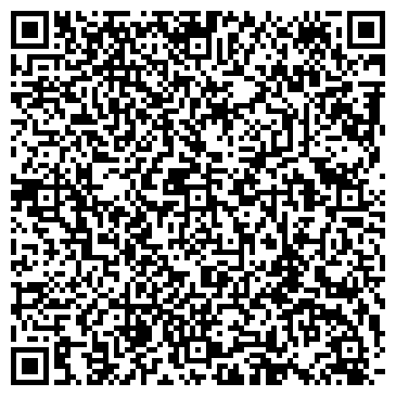 QR-код с контактной информацией организации КУВШИНОВСКИЙ ЛЕСПРОМХОЗ