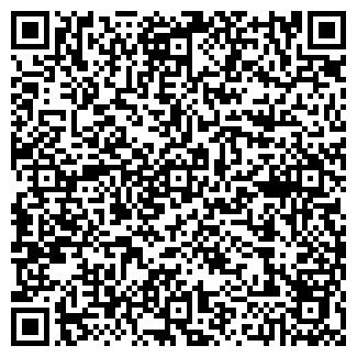 QR-код с контактной информацией организации ТОО КУВШИНОВСКОЕ