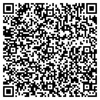 QR-код с контактной информацией организации ЗНАМЯ
