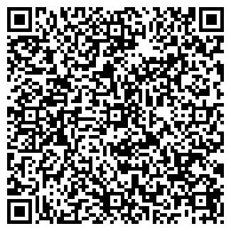 QR-код с контактной информацией организации КОЛХОЗ ЗАРЯ КОММУНЫ