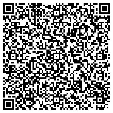 QR-код с контактной информацией организации ИНТЕРНЕТ-МАГАЗИН БЫТОВОЙ ТЕХНИКИ